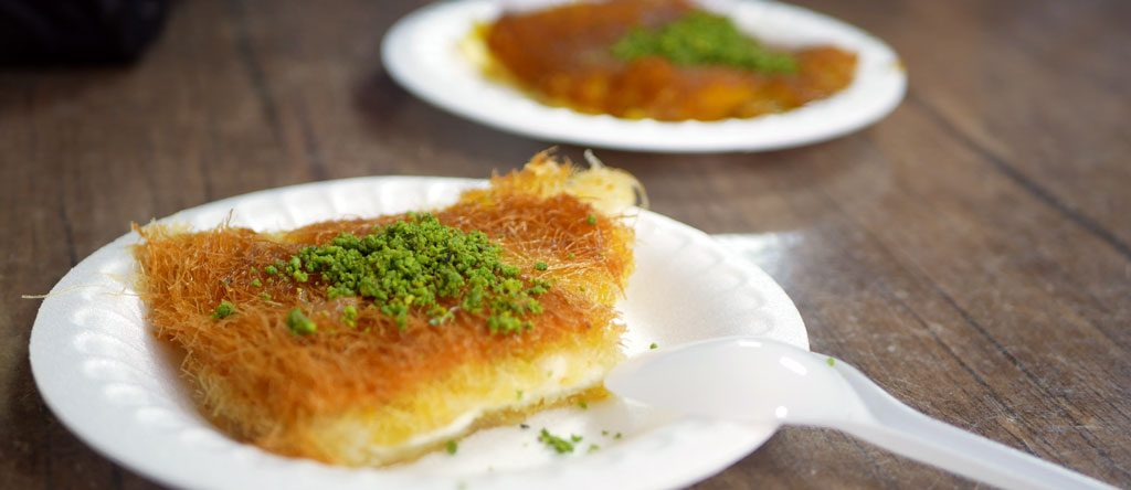 Khouni's knafeh