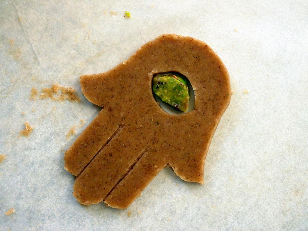 עוגיות חמסה לפני אפייה