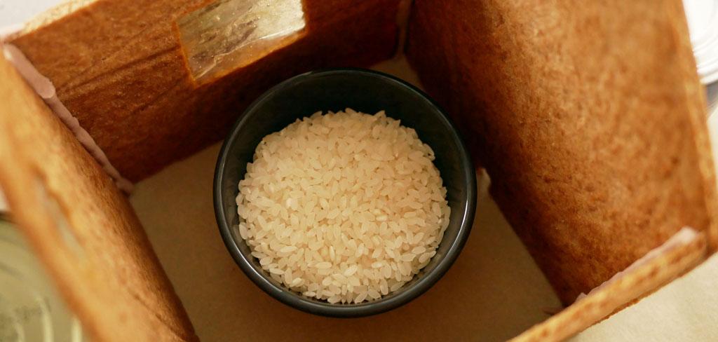 אורז לספוח לחות