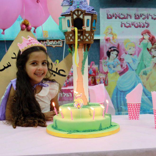 Amal's birthday