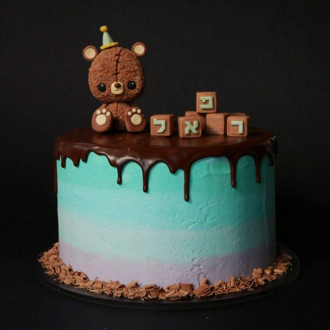 Raphael's Teddy Bear